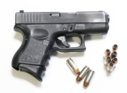 Federal Guns Charges Chicago | US Attorney | US District Court Rockford | Possession of a Firearm
